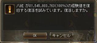 20150727-2.jpg