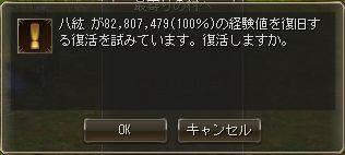 20150727-3.jpg