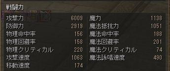 20150730-8.jpg