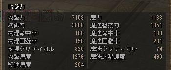 20150730-9.jpg