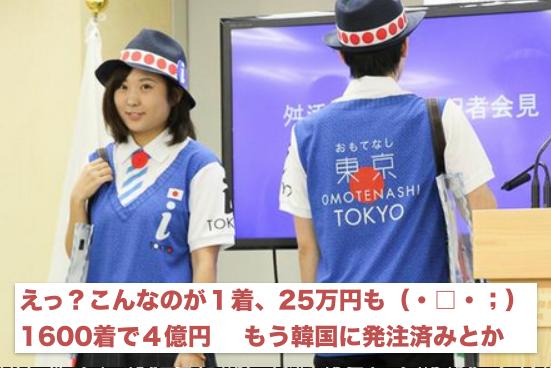一着25万円