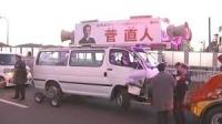 カン・チョクトの選挙カー、右折に失敗。やはり「右」には行けず、大破。