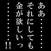 kaiji00.jpg