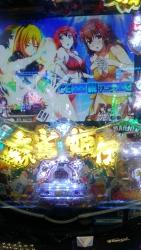 DSC_0066_2015070918064028c.jpg