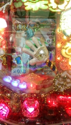 DSC_0074_20150707203832e60.jpg
