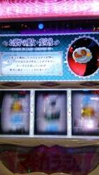 DSC_0112_20150728194812b74.jpg