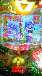 DSC_0114_20150728190237967.jpg