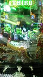 DSC_0159_20150707203916ac4.jpg