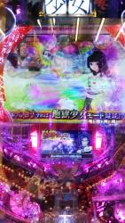 DSC_0360_201507071822024cc.jpg