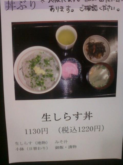 画像-0064