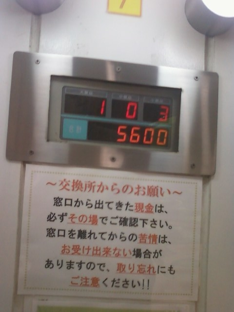 画像-0147