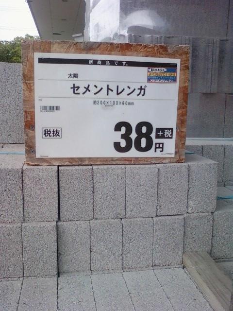 画像-0012