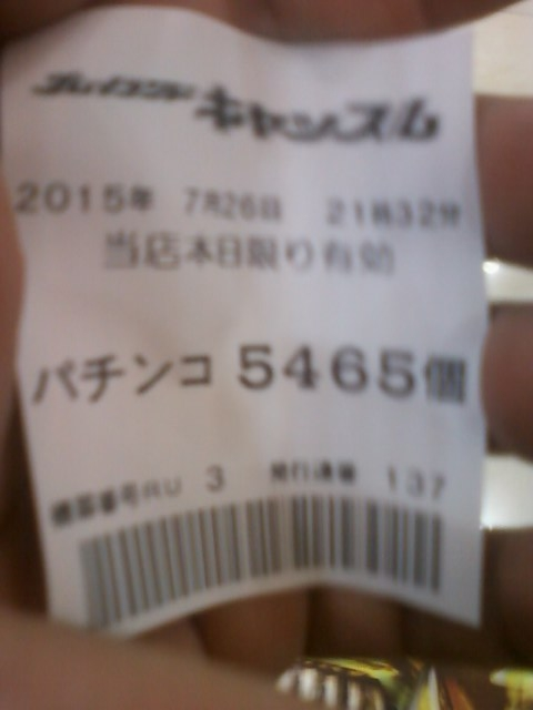 画像-0110