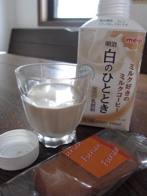 ミルクコーヒー1