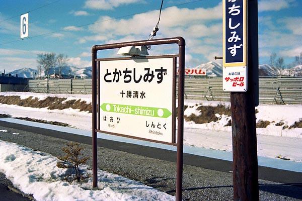 0799_36n_j.jpg