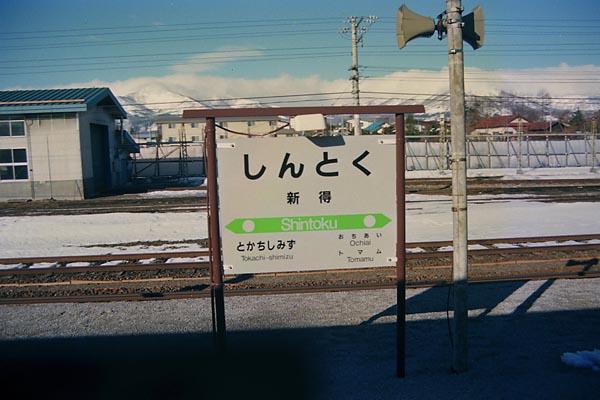 0800_03n_j.jpg