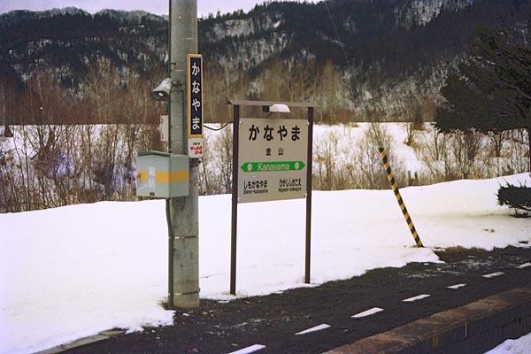 0801_02n_k.jpg