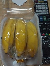 爽やかな大人の甘さバナップル2