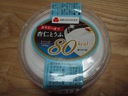 カロリーオフ 杏仁豆腐
