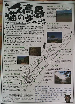 ガイドマップ表