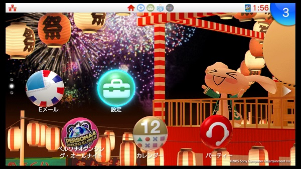 PS4 PS3 PSVITA PSVITATV PSPlus PSプラス スペシャルテーマ 7月 夏祭り