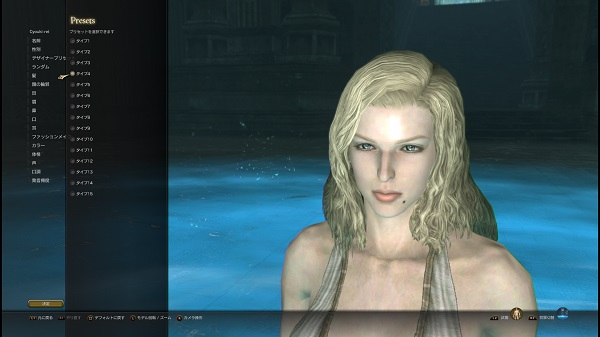 PS4 PS3 ドラゴンズドグマ オンライン dragonsdogma on-line クローズドベータテスト CBT プレイ日記