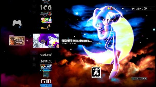 PS4 PS3 PSVITA PSPlus PSプラス フリープレイタイトル 積みゲー