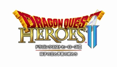 PS4 PS3 PSVITA ドラゴンクエストヒーローズ2 DRAGONQUEST HEROES 双子の王と予言の終わり