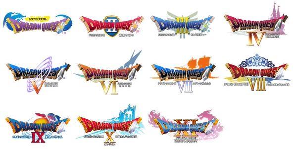 DRAGONQUEST11 ドラクエ ドラゴンクエスト11 PS4 3DS 過ぎ去りし時を求めて