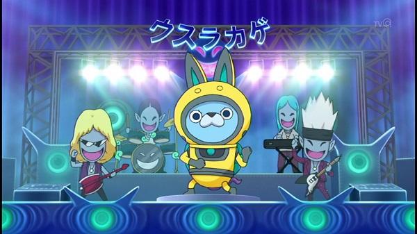 ゲームアニメ 妖怪ウォッチ セカンドシーズン ウサピョン USAピョン 未空いなほ 結構面白い 新型妖怪ウォッチ