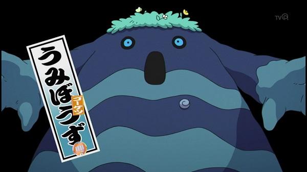 ゲームアニメ 妖怪ウォッチ アニメ 79話 水着回 フミちゃん うみぼうず