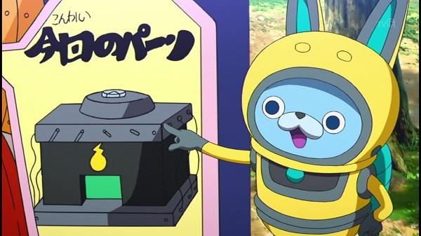 ゲームアニメ 妖怪ウォッチ 80話 感想 未空イナホ USAピョン