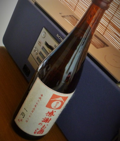 150619送別のお酒