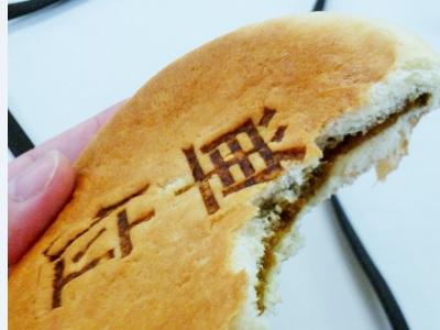 150710単位パン