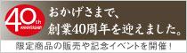 mb_banner156.jpg