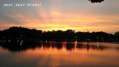 公園から見た夕日★