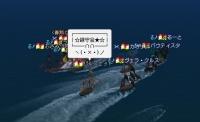 6月20日大海戦小型