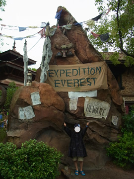 エクスペディション・エベレスト