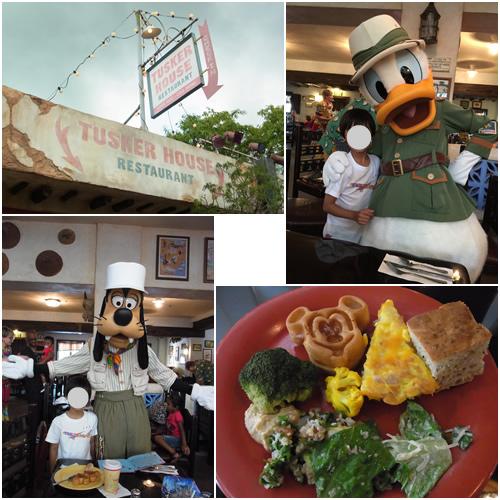 タスカーハウス・レストラン1