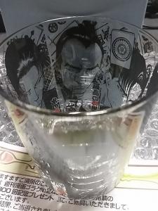 tenpaigurasu3.jpg