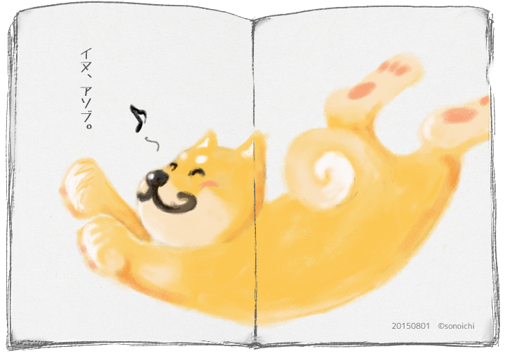 20150801.png