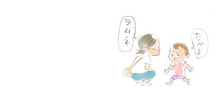 20150719-5.jpg