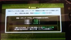 天獄篇クリア02