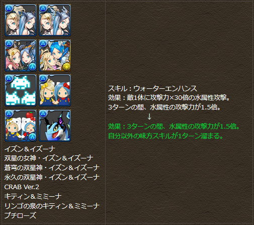 20150707215136.png