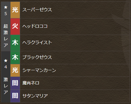 20150710172226.png