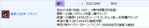 20150711173533.png