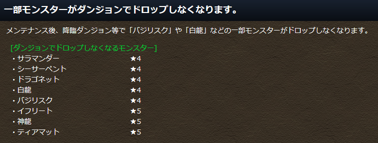 20150714200416.png