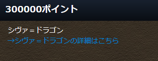 20150715223908.png