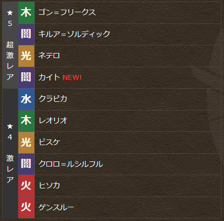 20150717131159.png