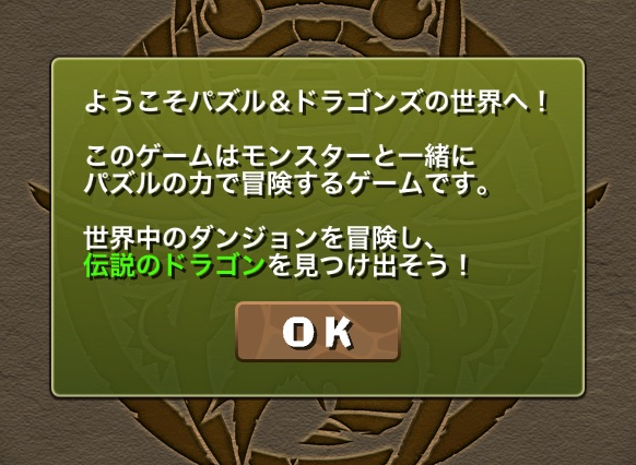 20150720110032.png